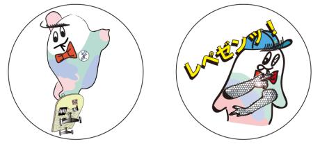 20150609-badges
