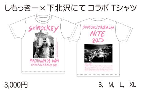 shimockey-nite-collabo-Tsh